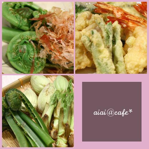 山菜ずくし_a0056451_230359.jpg