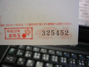 f0099455_10445335.jpg