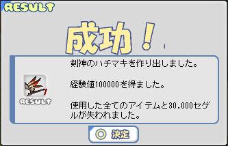 b0128157_0342335.jpg