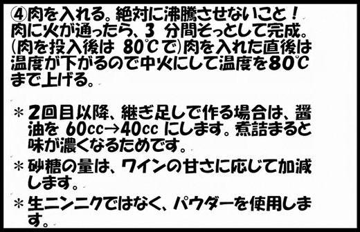 b0022959_1334154.jpg