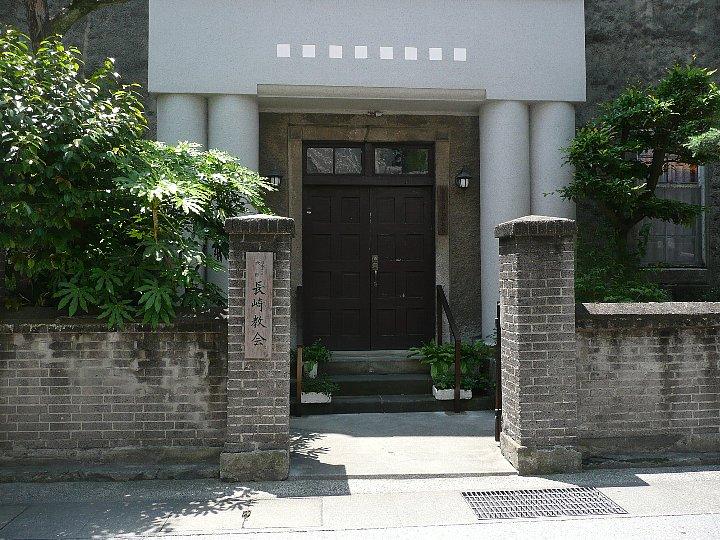 日本基督教団長崎教会_c0112559_10322496.jpg