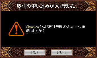 f0115259_14423250.jpg