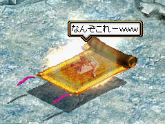 f0115259_15553436.jpg