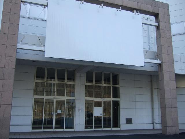 小田億ファインズギガモール閉店から4ヶ月・建物の様子_b0095061_1261396.jpg