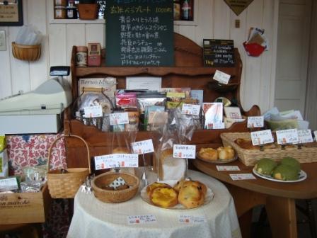 cafe おちゃのじかん_d0152765_013727.jpg