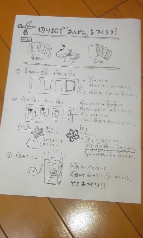 b0172370_2017401.jpg