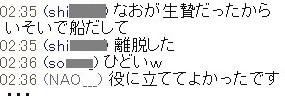 b0096491_113539.jpg