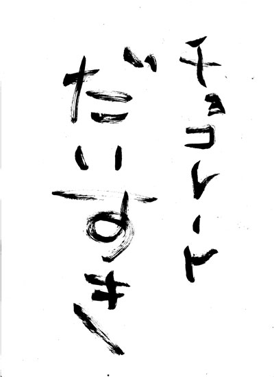 b0118191_1926286.jpg