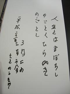 b0164291_10595827.jpg