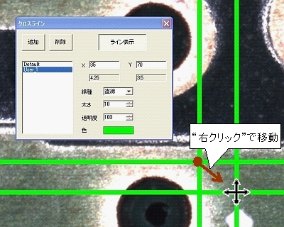 c0164695_1148323.jpg