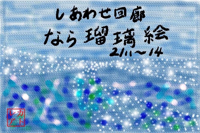 f0124098_12482542.jpg