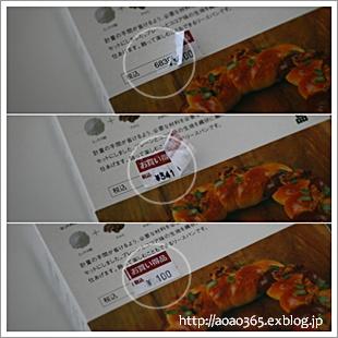 f0203406_81103.jpg