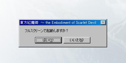 c0166113_19445463.jpg