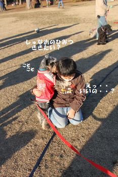f0197317_14564232.jpg
