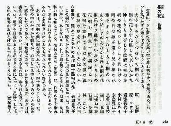 f0118324_0284016.jpg