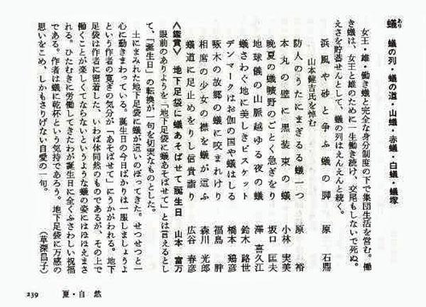 f0118324_0384959.jpg