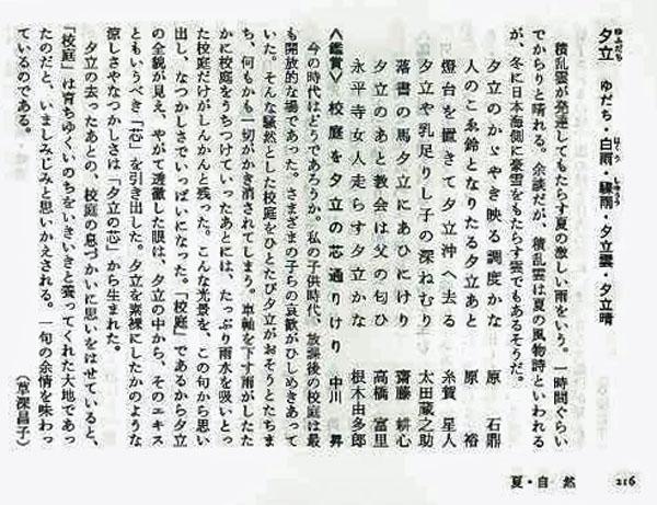 f0118324_0443658.jpg