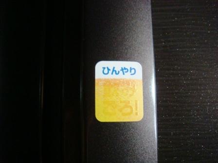 d0137326_1161399.jpg