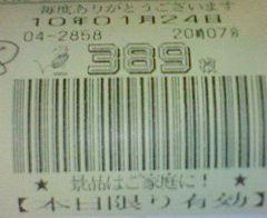 f0065228_13504626.jpg