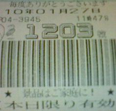 f0065228_1403348.jpg