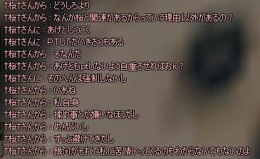 a0157734_1264273.jpg