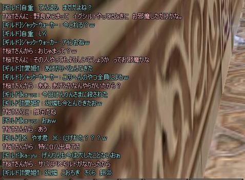 a0157734_2212062.jpg