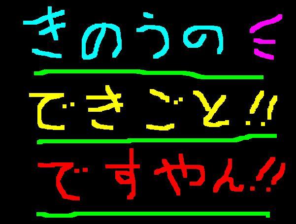 f0056935_9365777.jpg