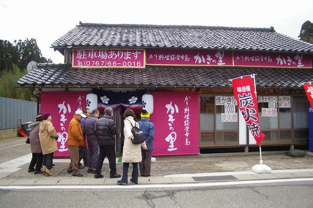 冬の能登を味わう旅(1)カキづくし_d0043136_19221063.jpg