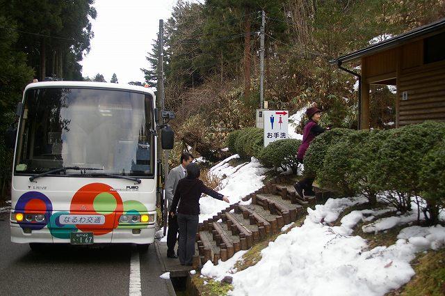 冬の能登を味わう旅(1)カキづくし_d0043136_1992577.jpg