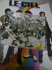 L\'Arc~en~Ciel新曲のCD「BLESS」届く_c0036138_084188.jpg