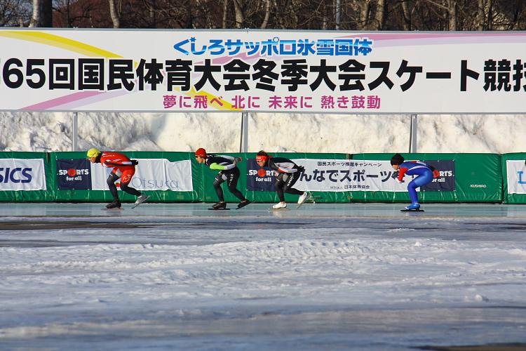 スケート国体始まりました。 1月27日_f0113639_16464896.jpg