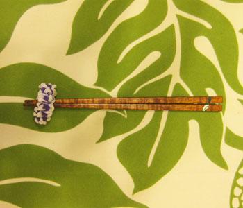 カーリーコアのお箸です。_c0196240_14235539.jpg