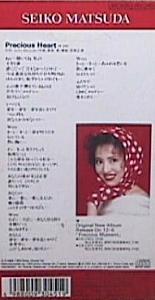 松田聖子 全作品1980~2015 その2_d0022648_22164219.jpg
