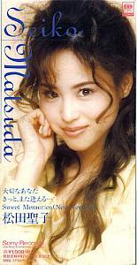 松田聖子 全作品1980~2015 その2_d0022648_22225338.jpg