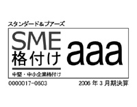 a0168049_22125028.jpg