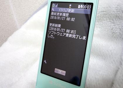c0039153_0145892.jpg