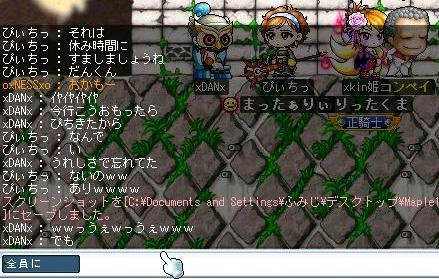f0060957_010241.jpg