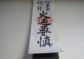 愛宕山_e0139459_11412295.jpg