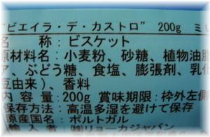 b0047061_22261511.jpg