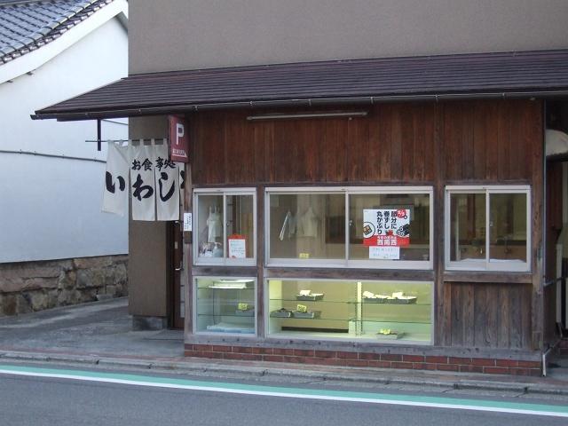 海田町稲荷町・中店の商店街ぶらり_b0095061_9112989.jpg