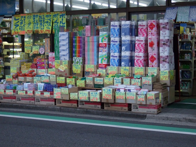 海田町稲荷町・中店の商店街ぶらり_b0095061_9115741.jpg