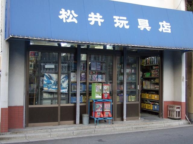 海田町稲荷町・中店の商店街ぶらり_b0095061_9123384.jpg