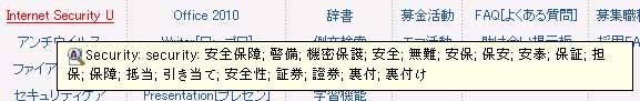 b0048466_1104035.jpg