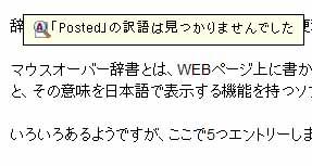 b0048466_174082.jpg