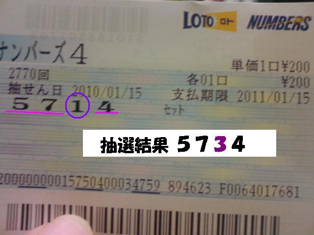 f0096569_2146272.jpg