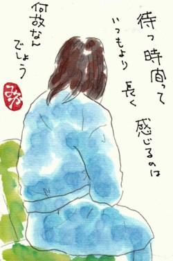 b0140270_7371362.jpg