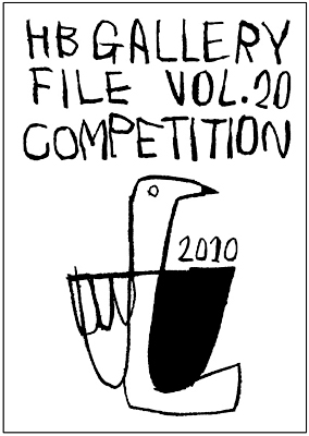 HB GALLERY FILE COMPETITION vol.20_c0154575_21343276.jpg
