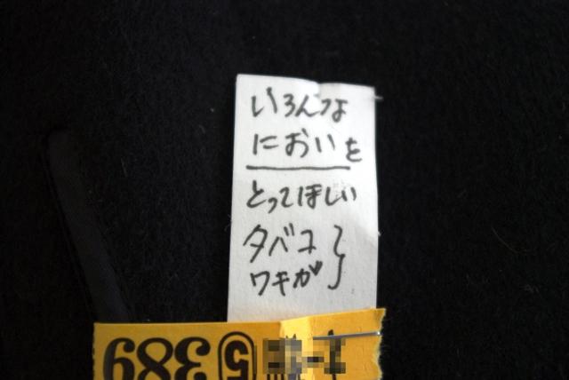 b0148676_19542178.jpg