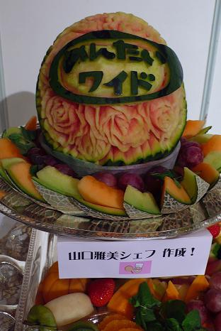 オータニで新年会_c0116778_7475271.jpg