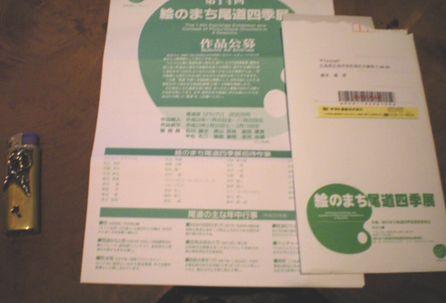 f0146278_2071241.jpg